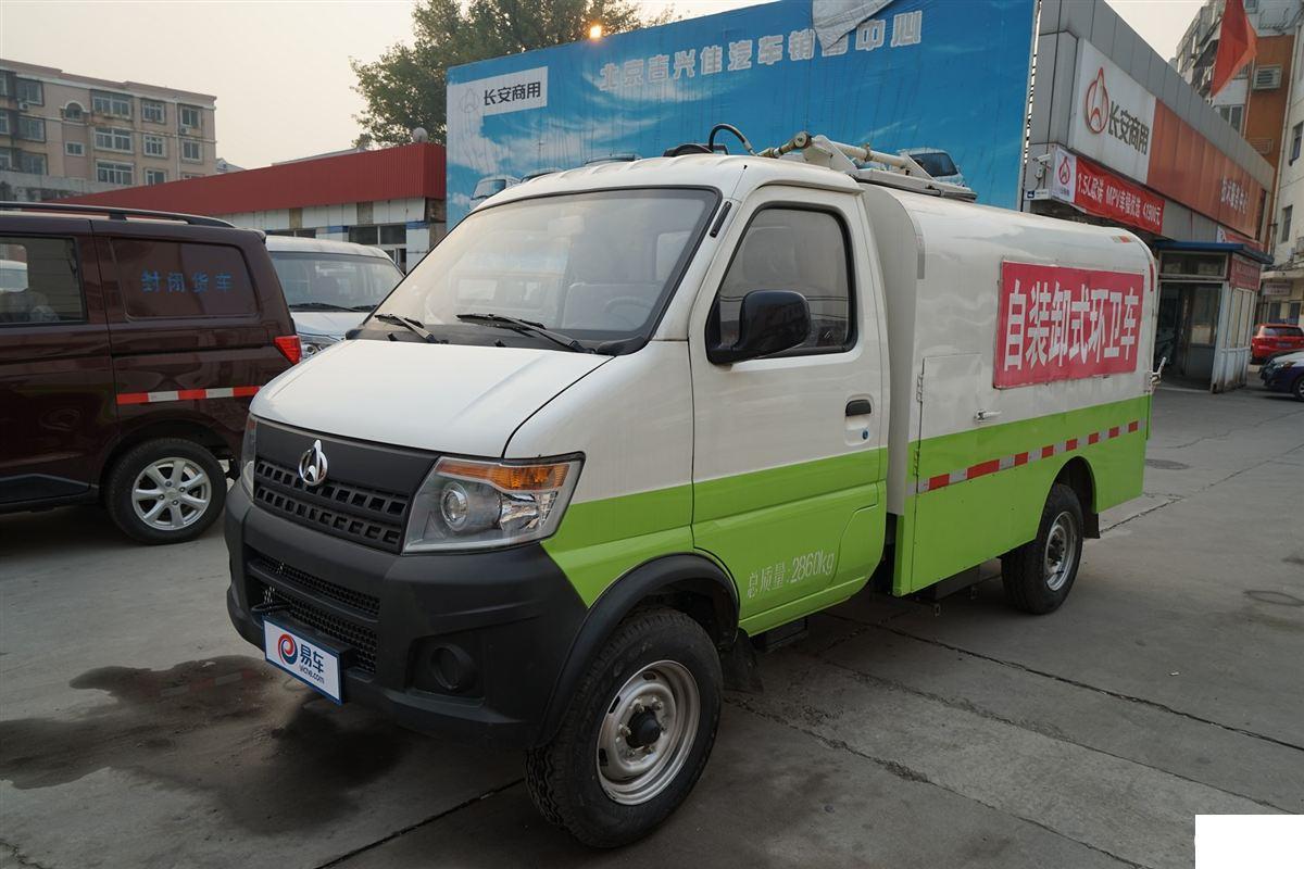 长安神骐 2015款 1.3L 手动 汽油 单排 SC5025XLCDF4型神骐冷藏车B款